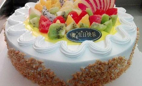 仅售98元,价值159元14英寸蛋糕1个!节假日通用,提供免费WiFi!