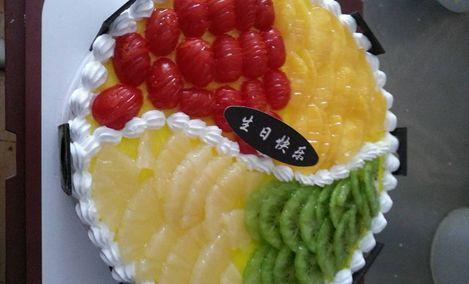 仅售69元,价值119元12英寸水果巧克力蛋糕!节假日通用,店内提供免费WiFi!