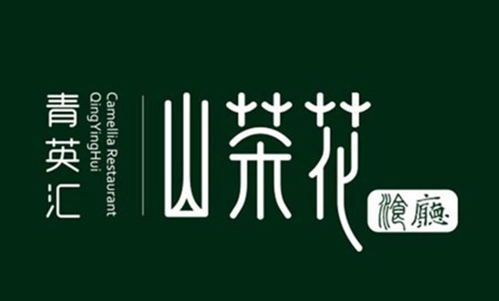 logo 标识 标志 设计 图标 720_436图片
