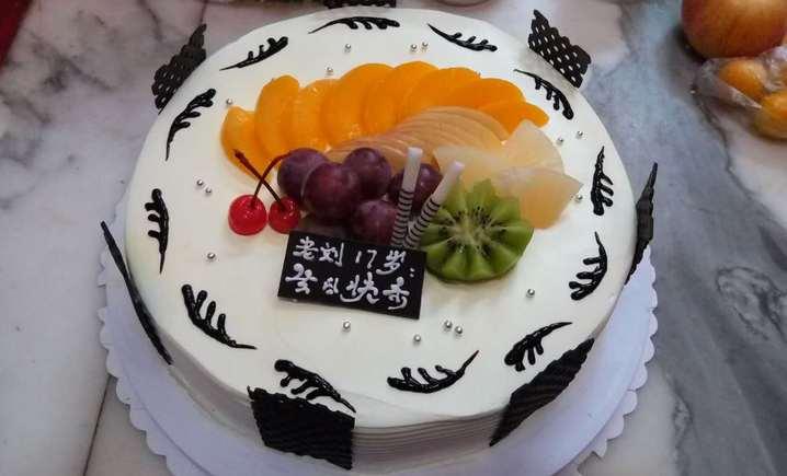 仅售128元,价值148元10寸水果黑森林蛋糕!节假日通用,请至少提前1天预约!