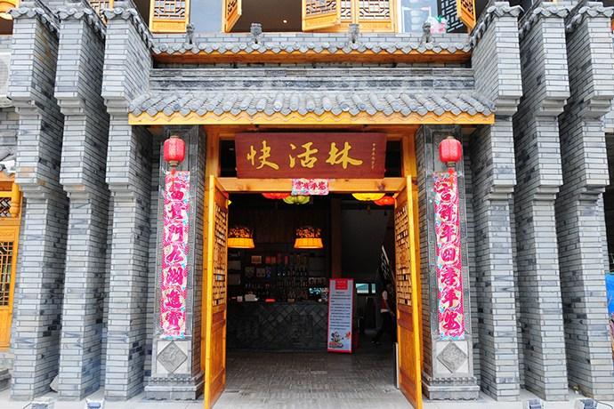 到宋代,火锅的吃法在民间已十分常见,南宋林洪的《山家清供》食谱中图片