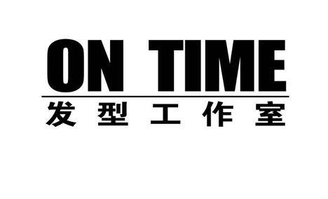 on time发型工作室_(8.0折)_高级发型师精剪套餐_百度图片