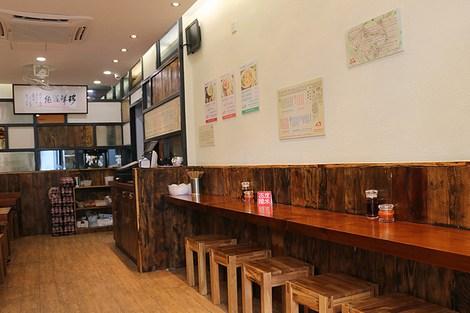 周素珍传统湖州馄饨店图片