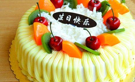欧式水果蛋糕!