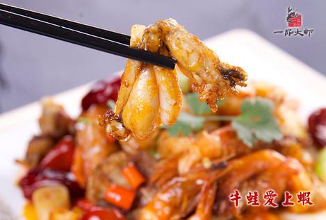 美食 火锅 一品大虾团购   肥羊: 包心贡丸: 鹌鹑蛋: 金针菇: 腐竹图片