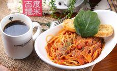 CHOIS COFFEE(海安路店)