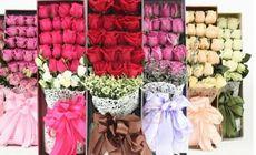花语158元玫瑰礼盒