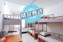 北京兆龙国际青年旅舍