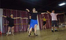 韵展拉丁拉丁舞体验