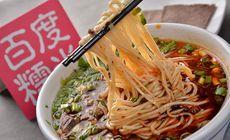 东方宫24.9元单人餐