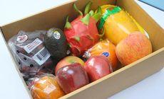 超级果豪华水果礼盒图片