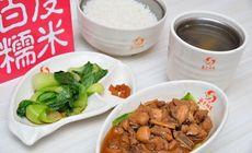 筷子功夫单人餐