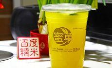蜜菓芒果普吉岛胖杯