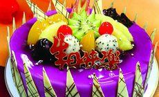 梦幻紫蛋糕店198元单人餐