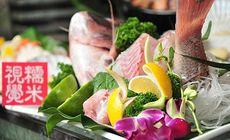 亚洲厨房单人海鲜自助