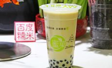 蜜菓奶绿中杯