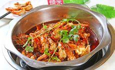阿田大虾2人餐