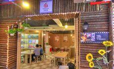 哈哈陶(国贸360店)