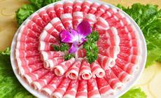 川合汇火锅6人餐
