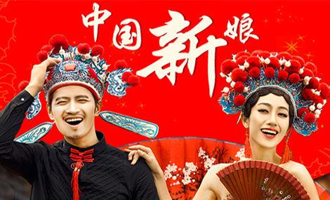 八月风情摄影工作室北京店双外景套系!节假日通用,请于消费前7天预约,提供免费WiFi!