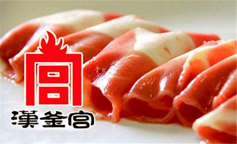 汉釜宫韩式烤肉(胜浦店)