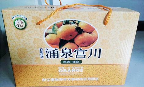 芳菲水果超市