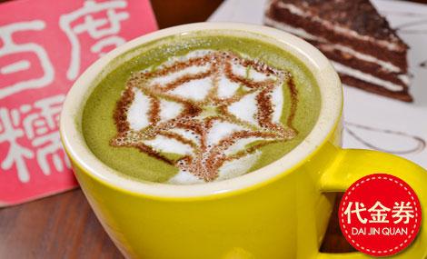 丝诺歌咖啡