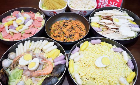 玛喜达韩国年糕料理