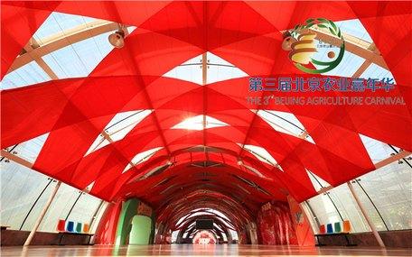 北京农业嘉年华 - 成人参观门票!无需预约,免费停车位,节假日通用!春季踏青第一站!
