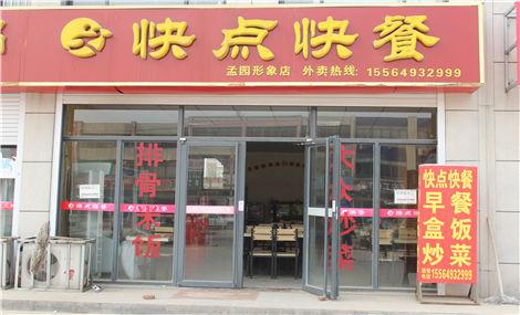 长峰宾馆中餐厅(南三环店)