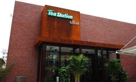 Tea Station & Bar