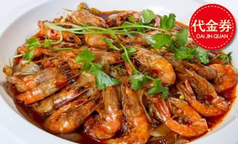 0595香辣虾(领袖店)