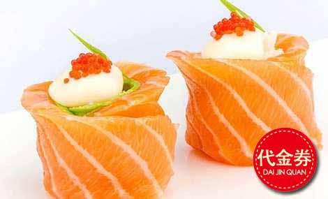 YES西式精致日本料理