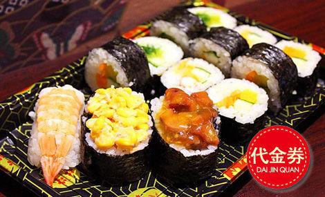 1+1寿司