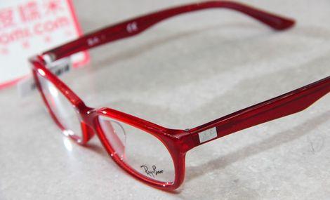 大明豪眼镜