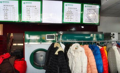 布兰奇洗衣连锁(寺巷子店)