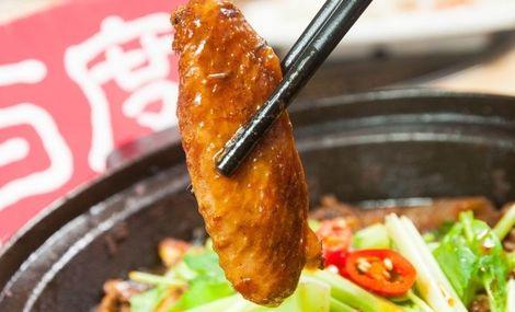 重庆鸡公煲(火车站店)