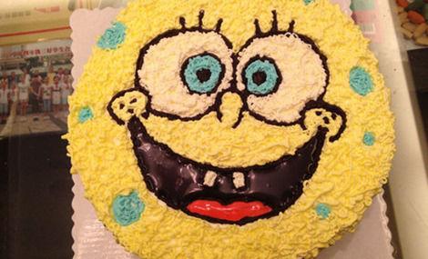 好梦圆蛋糕店