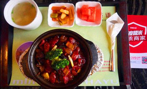 茗典茶语咖啡厅(太湖店)