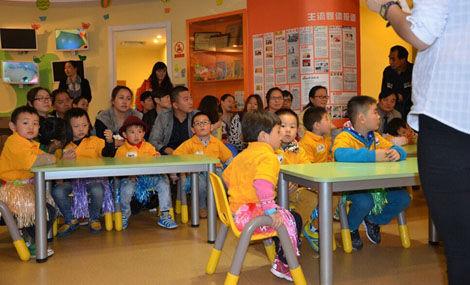 励步儿童英语培训中心(武进中心店)