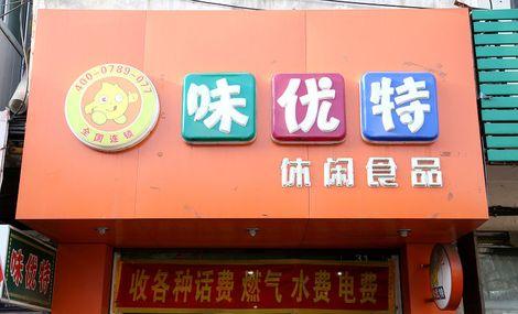 宝岛眼镜(太平庄店)