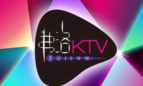 弗洛KTV(解放西路店)