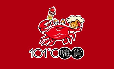 101℃嗨货主题餐厅