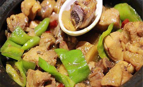 黄氏老厨黄焖鸡米饭(富强店)