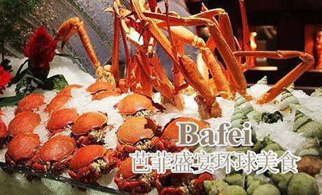 芭菲盛宴(杭州店)