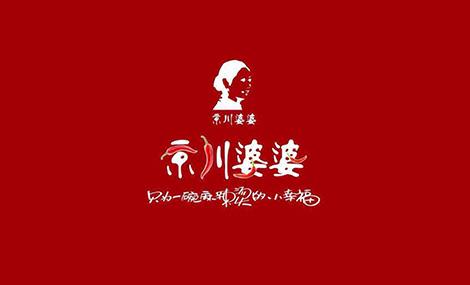【2店通用】京川婆婆麻辣烫