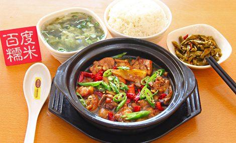 杨铭宇黄焖鸡米饭(黄村西大街店)