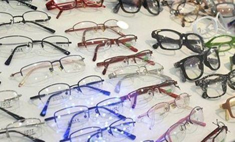 大明眼镜(西城店)