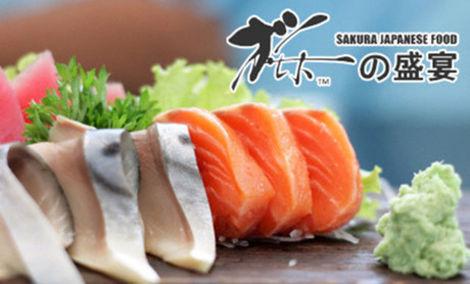 樱之盛宴日本料理(前进大街店)