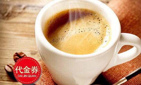 咖啡陪你(活力城店)
